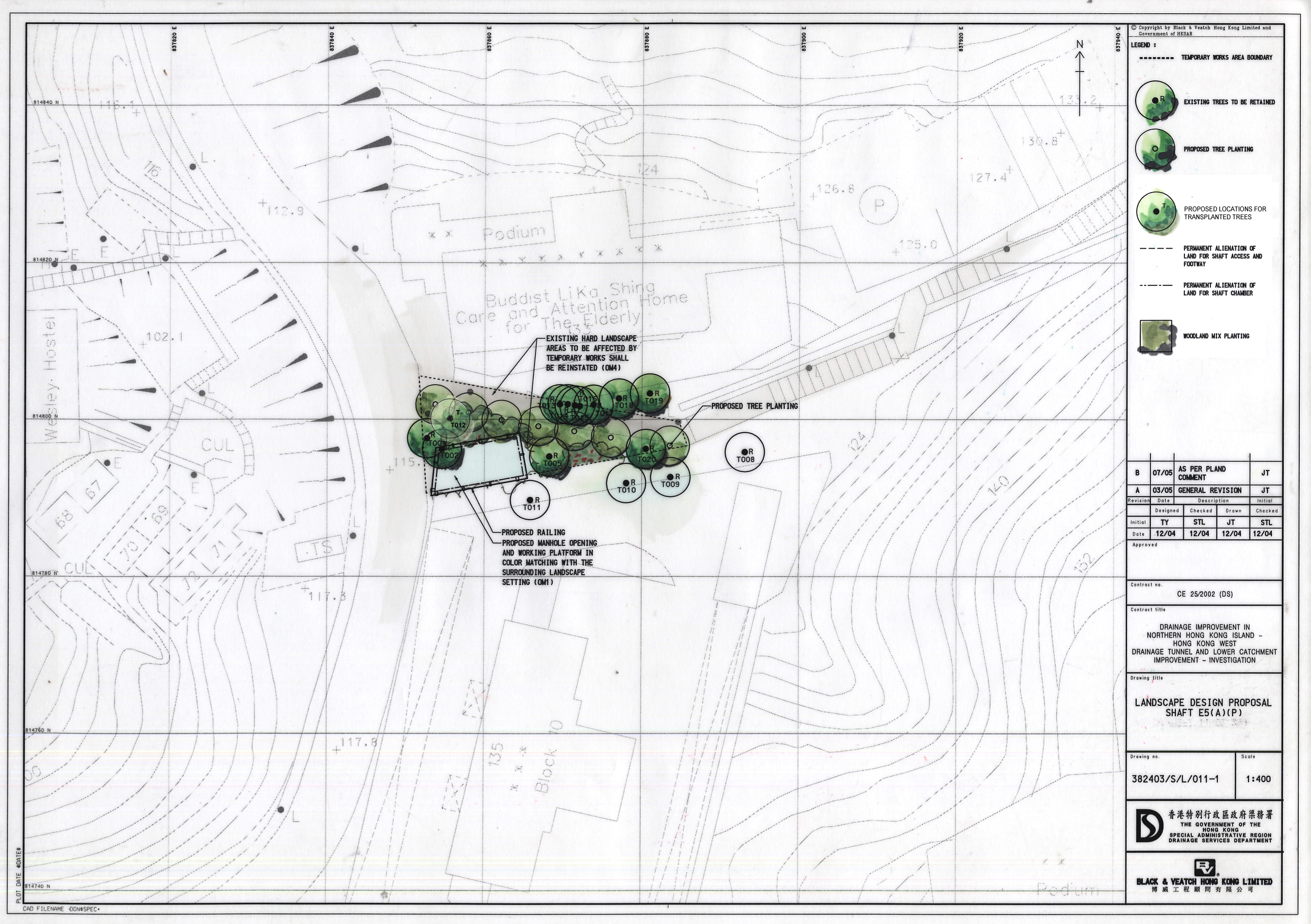 Content page for Garden design proposal