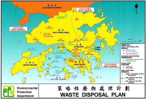 Map of Waste Disposal Plan