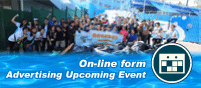 On-line form Advertising Completed Event