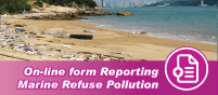 On-line form Reporting Marine Refuse Pollution