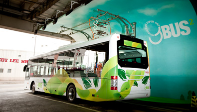 ch1a 04 Hong Kong begins using electric bus