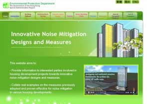 the innovative noise mitigation designs and measure web based database