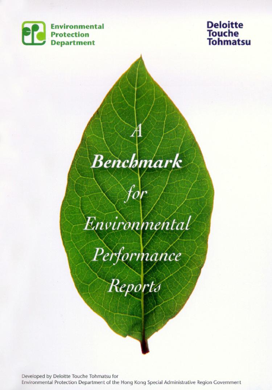 environmental protection department