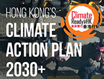 Hong Kong's Climate Action Plan 2030+