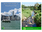 2018 Reports on Marine and River Water Quality in Hong Kong Published