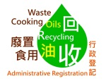 """Waste Cooking Oils"" (WCO) Recycling Administrative Registration Scheme"