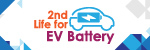 International Competition on Second Life for Retired Batteries from Electric Vehicles
