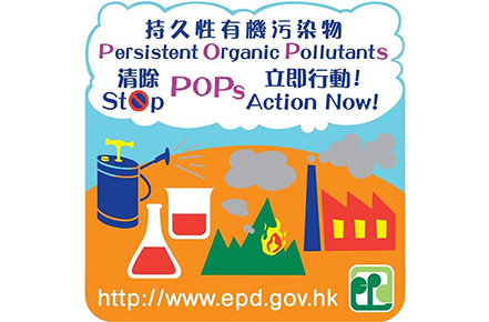 EPD to extend control on Hexabromocyclododecane starting from 1 June 2017