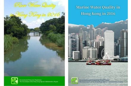 2016 Reports on Marine and River Water Quality in Hong Kong Published