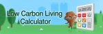 Low Carbon Living Calculator