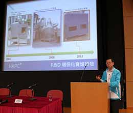 Mr. Raymond Fong of the HKPC introduced the guidelines on air pollution control equipment for joss paper burning at Chinese temples, funeral parlours, crematoria and similar places.