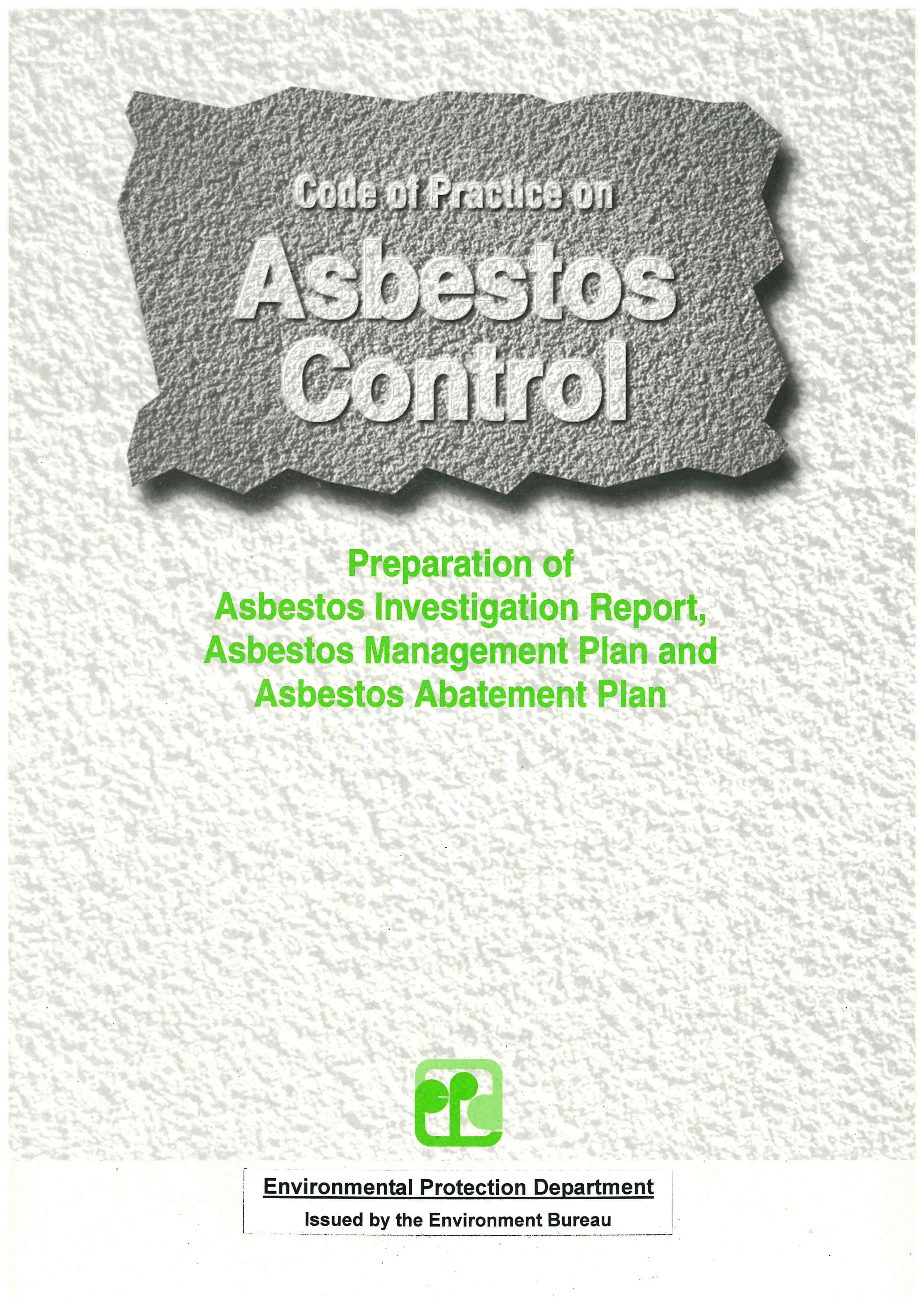 Asbestos Control Environmental Protection Department