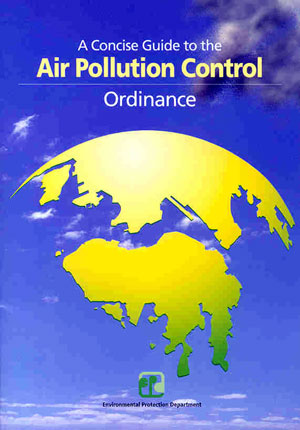Cover of the concise guide to the air polluction control ordinance