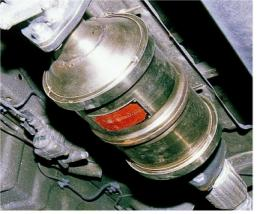 Photo of particulate reduction device