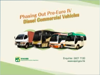 Promotion Video - Phasing Out Pre-Euro IV Diesel Commercial Vehicles
