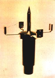 Image of lightning protection conductor head