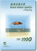 Beach Water Quality Reports 2000