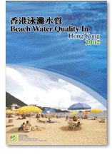 Beach Water Quality Reports 2002