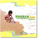 Beach Water Quality Reports 2004