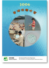 Beach Water Quality Reports 2006