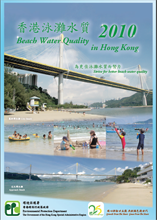 Beach Water Quality Reports 2010