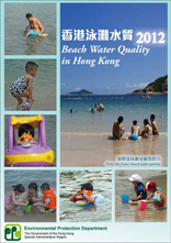 Beach Water Quality Reports 2012