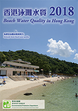 Beach Water Quality Reports 2018