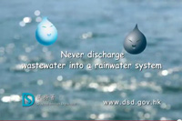 Never Discharge Wastewater into a Rainwater System