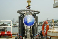 Marine water quality monitoring programme