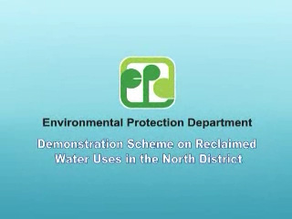Video Clip of Reclaimed Water Uses in the North District (10.1 Mb)