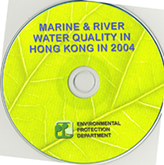 2004 Annual Marine Water Quality Reports