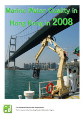 2008 Annual Marine Water Quality Reports