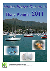 2011 Annual Marine Water Quality Reports