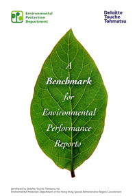 A Benchmark for Environmental Performance Reports