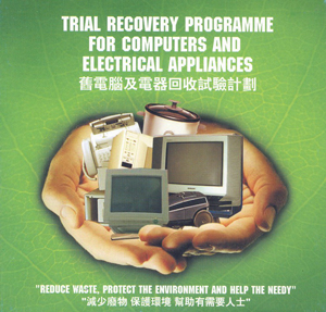 poster of trial recovery programme