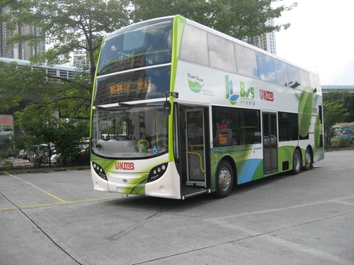 Photo of double-deck hybrid bus