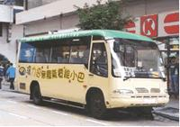 Photo of Electric Light Bus