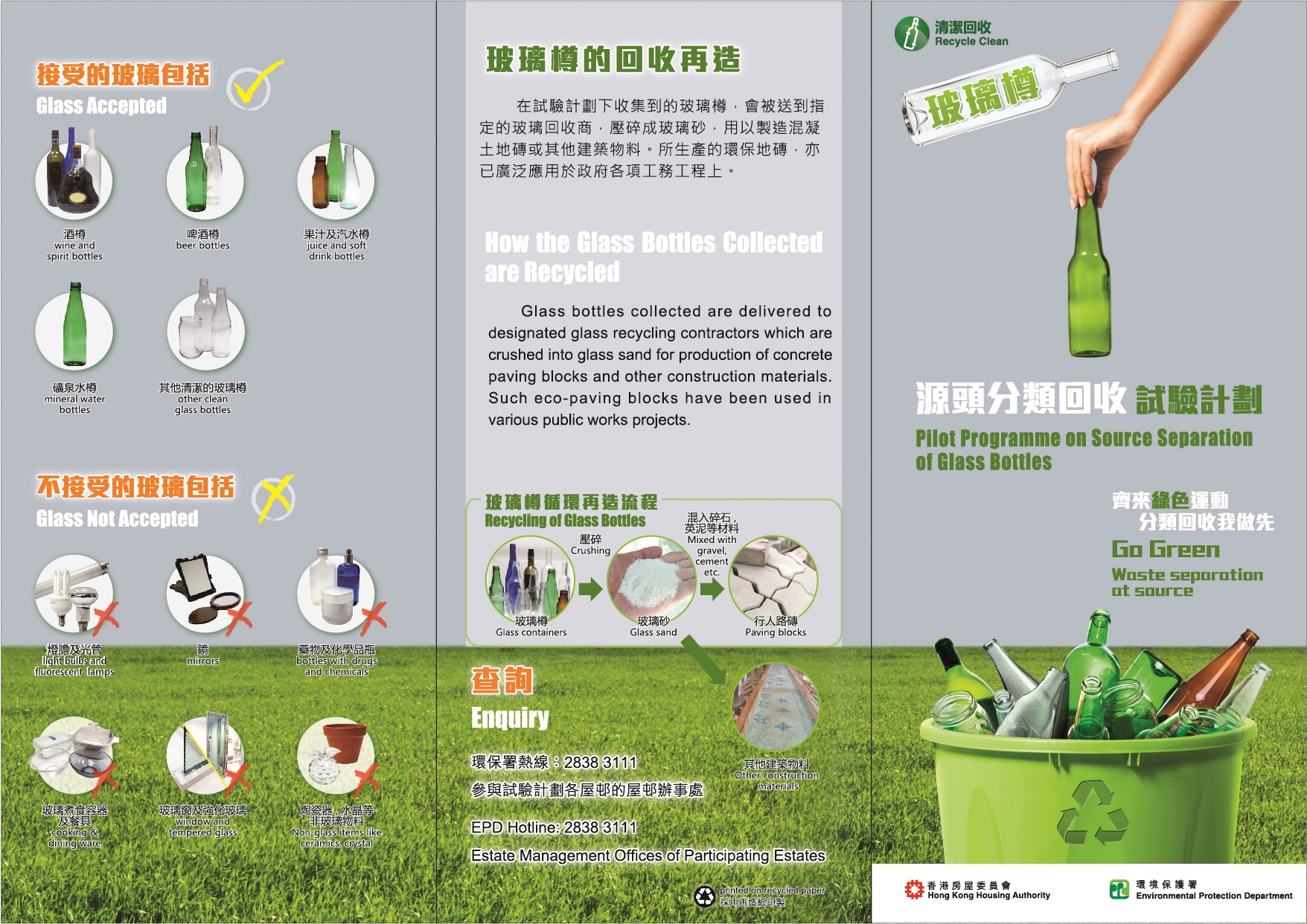 environment project pdf in english