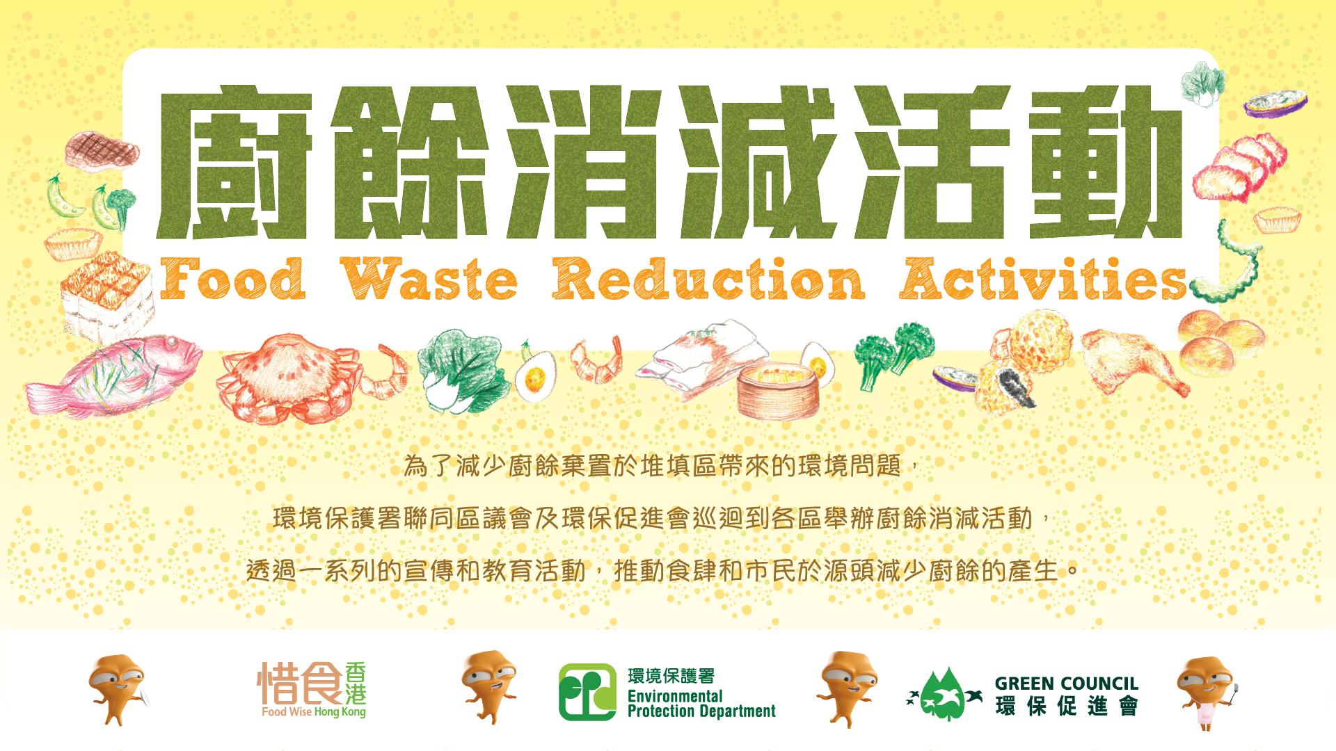 Rethink Hong Kong's food supply
