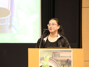 video of Ms. Hiu of Hong Kong Outlying islands Women's Association shared her experience on the community food waste recycling projects