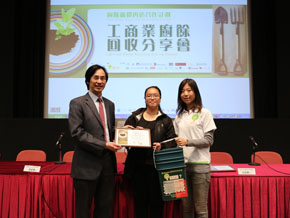 photo of Souvenir presentation to Hong Kong Outlying islands Women's Association by EPD and Greeners Action