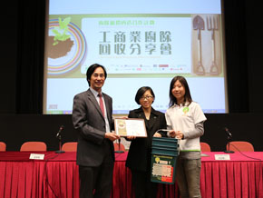 photo of Souvenir presentation to Langham Place Hotel Hong Kong by EPD and Greeners Action
