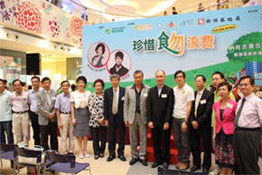 photo of Kwun Tong District Council Members attended the kick-off ceremony