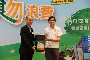 photo of Mr. Albert Lam, SBS, JP, Deputy Director of Environmental Protection (Left) and Mr. Angus Ho, Executive Director of Greeners Action attended the kick-off ceremony