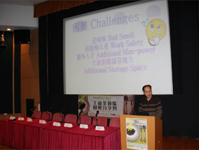 video of Mr. Stephen Chu of Four Seasons Hotel Hong Kong shared his experience on Food Waste Recycling Partnership Scheme
