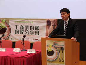 video of Mr Edward Yau Tang-wah, Secretary for the Environment, shared his works on food waste.