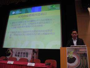 video of Mr. David Chan of Hong Kong Productivity Council shared experience in providing technical support for the Food Waste Recycling Projects in Housing Estates programme.