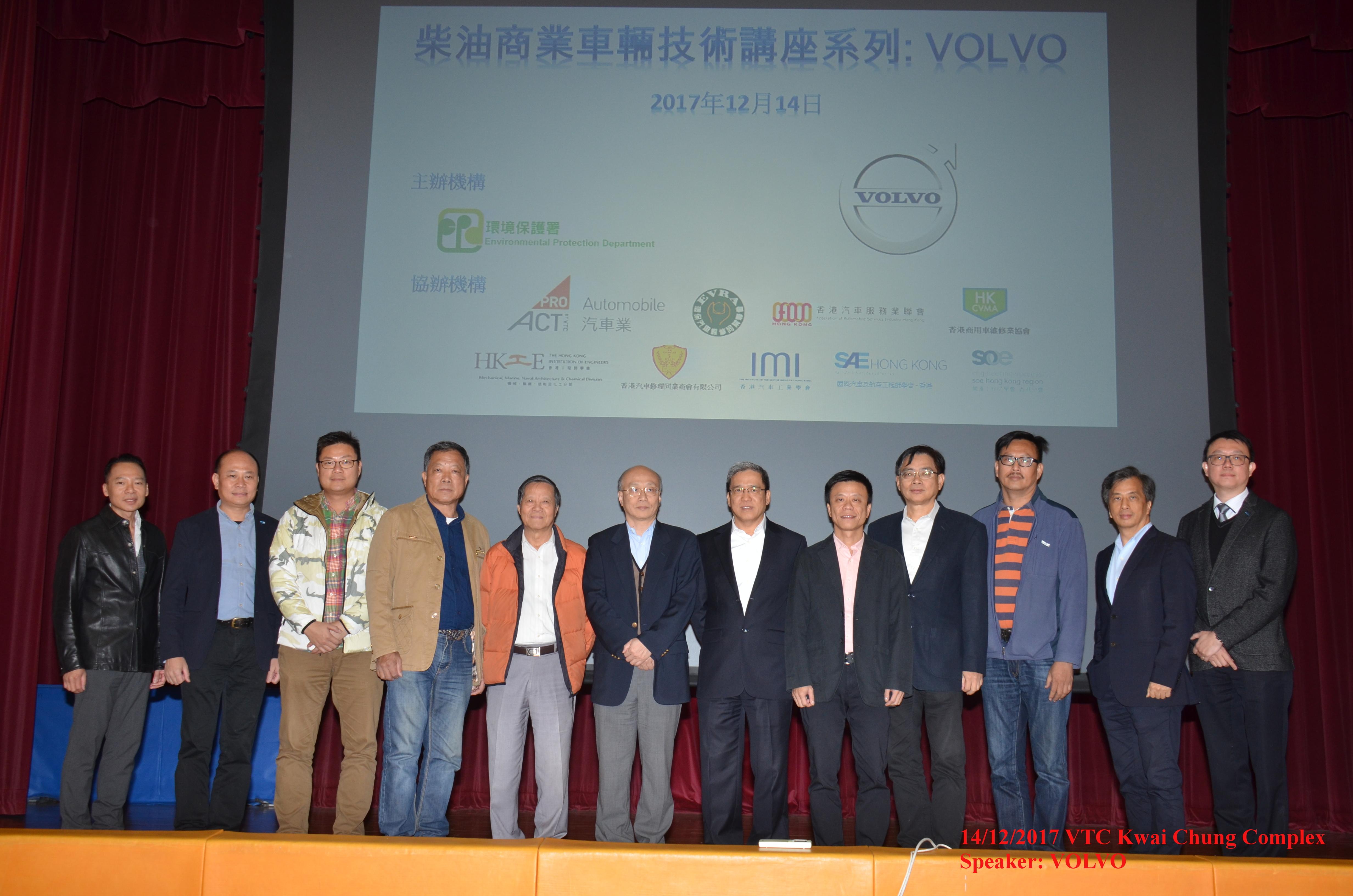 Technical Seminars on Diesel Commercial Vehicles   Environmental