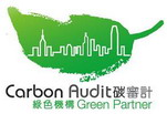 Carbon Audit . Green Partner