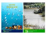 2019年的香港海水及河溪水質年報現已發表